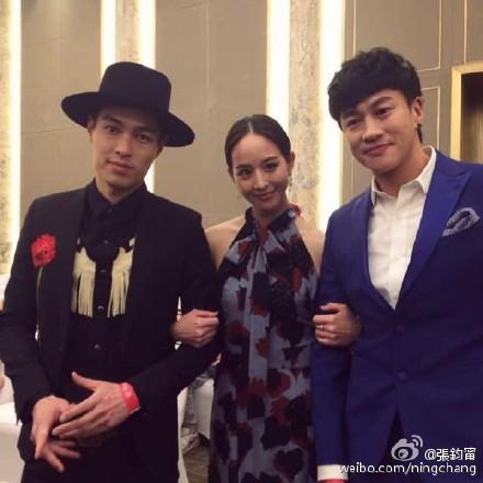 Janine Chang, Joe Chen, Zhang Han, He Jiong, etc  Attend
