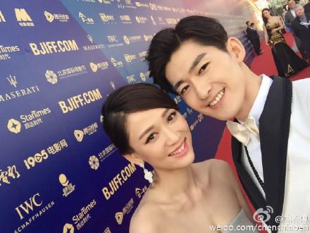 ming dao and joe cheng dating