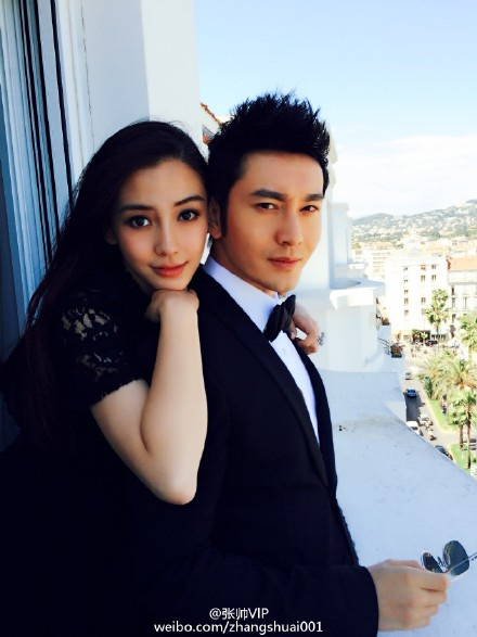 Huang XiaoMing and Angelababy Engaged – cdramadevotee