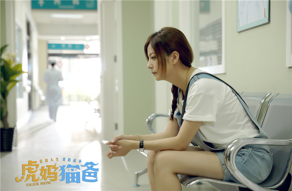 Fast Review and Story line Recap] Tiger Mom Ep  31-45 [End