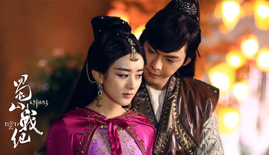 Chen and li ying dating quotes. Chen and li ying dating quotes.