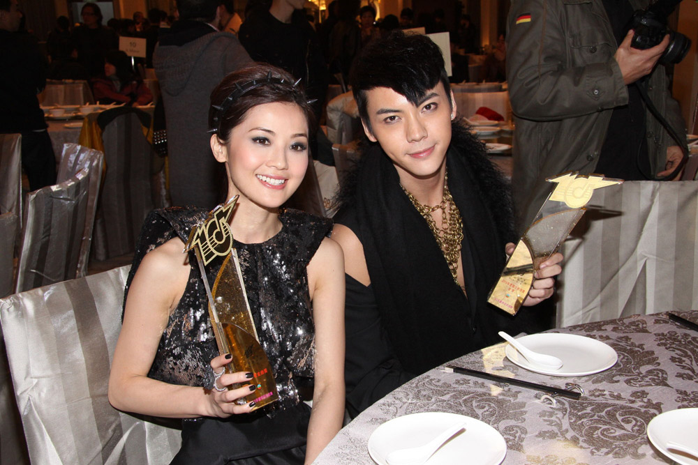 Kris wu yifan dating 4