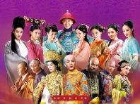 鹿鼎記(2014)