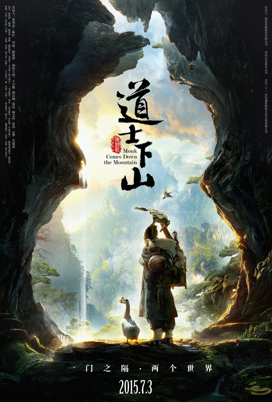 Monk Comes Down the Mountain | Toumei Ningen - The Reviews