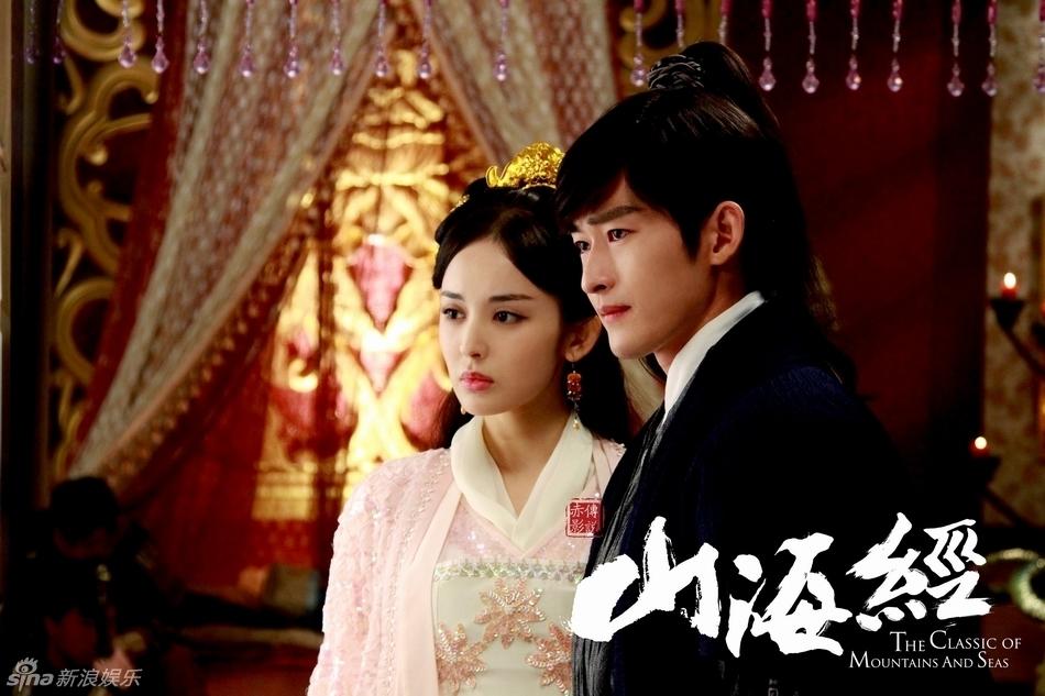 Zhang han and zheng shuang dating quotes
