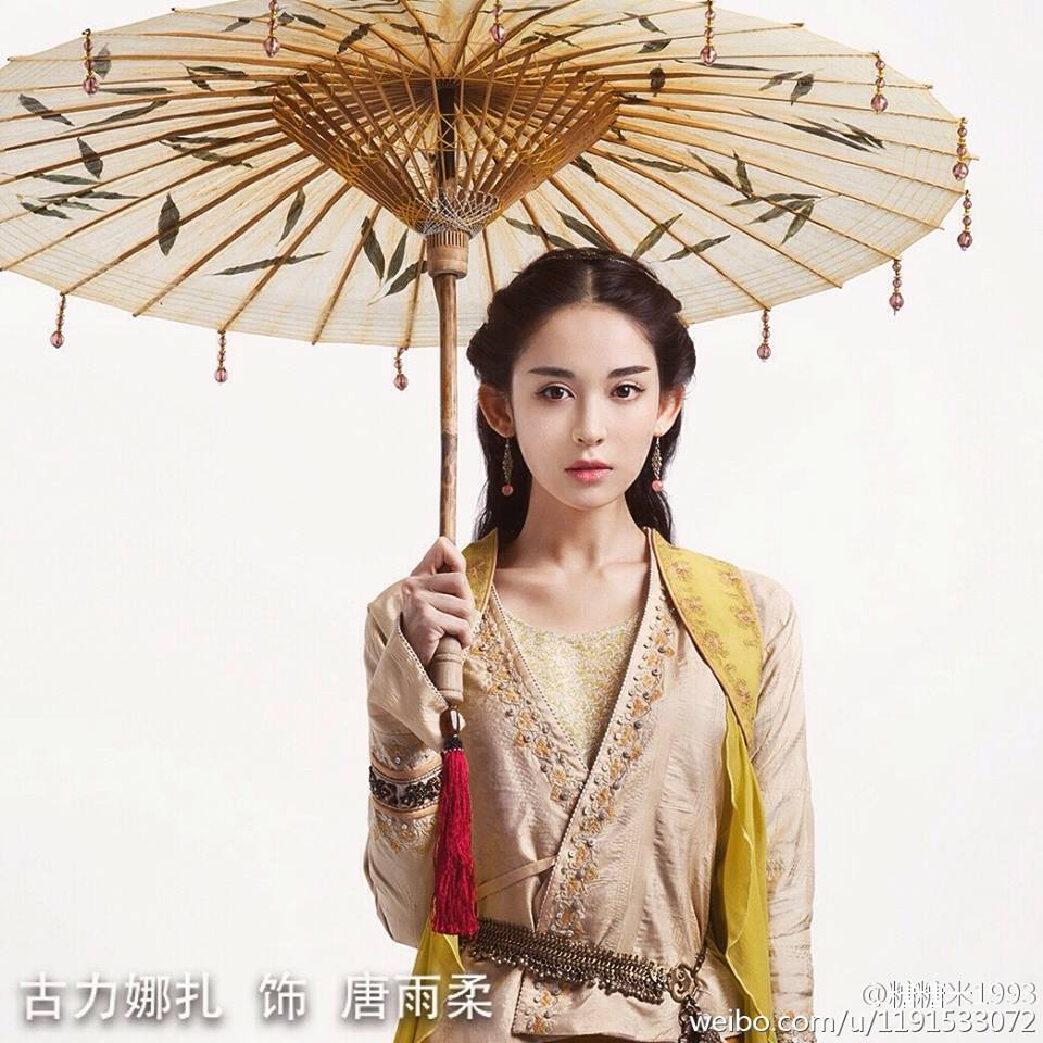 Drama Update: Chinese Paladin 5, Princess Weiyoung, Clouds, Hua Qian