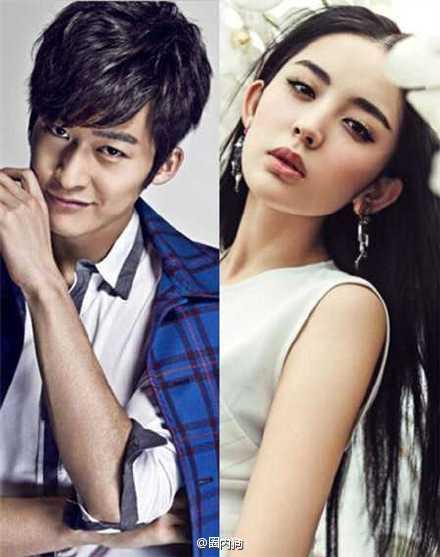 Zhang han dating