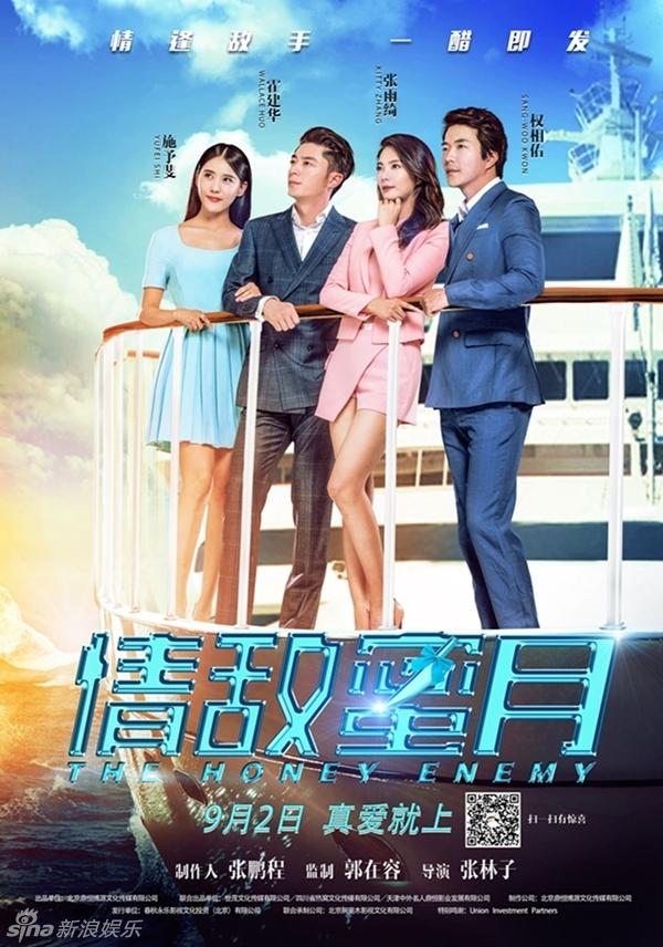 Kris wu yifan dating 3