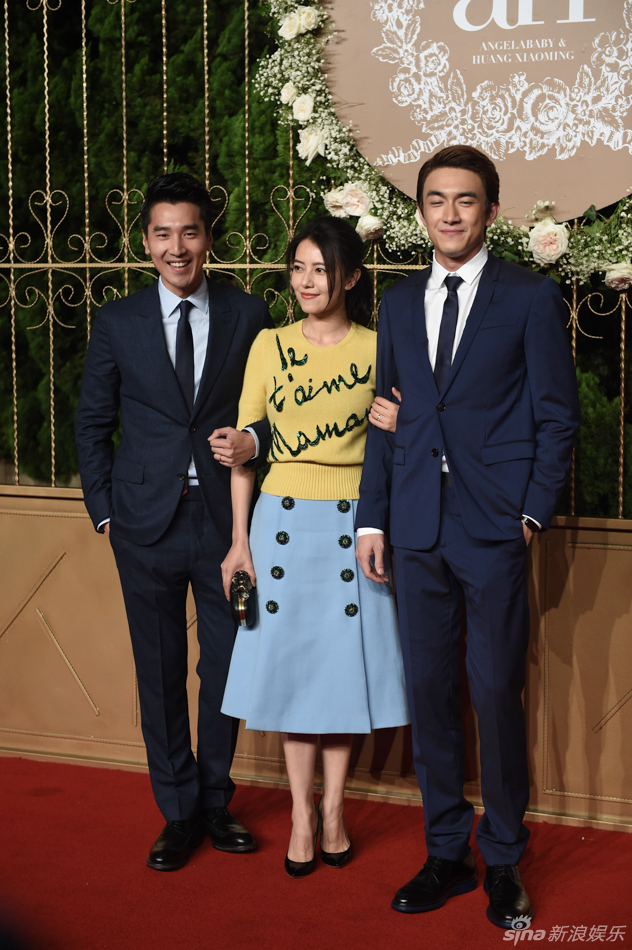 Mark Zhao, Gao Yuanyuan and third wheel (... I mean, Lin Gengxin)
