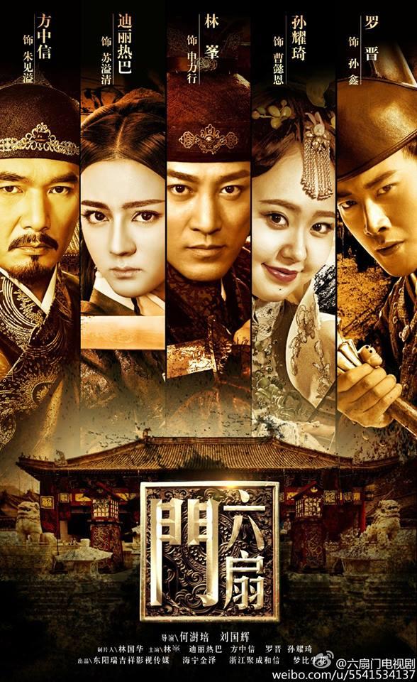 Liu Shan Men