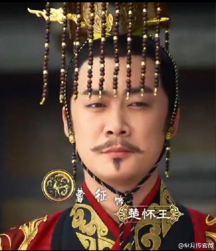 编剧王小平