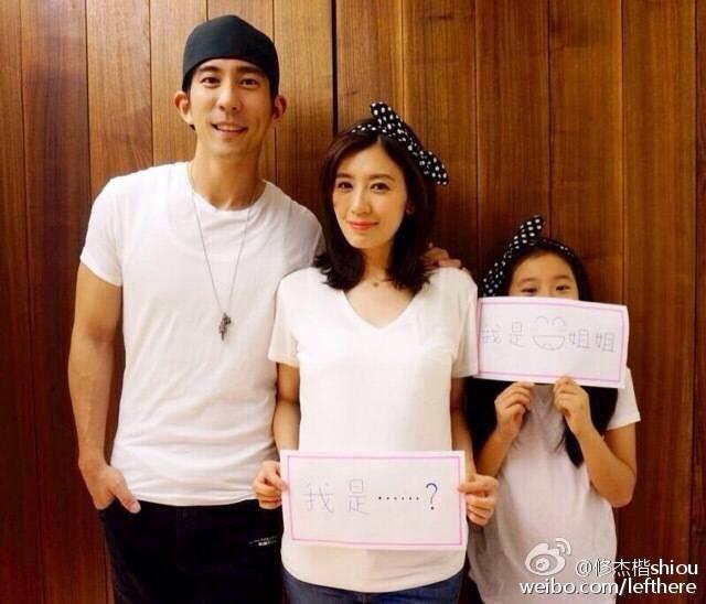 Zheng Kai And Rainie Yang