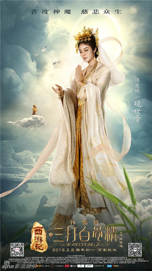 Kelly Chen as Guan Yin