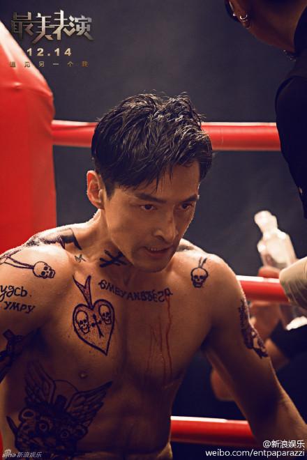 Hu ge actor dating nanny 5