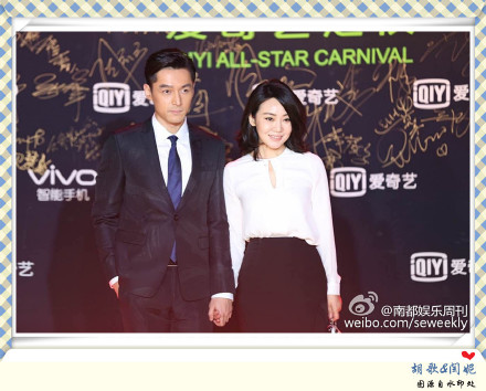 Hu Ge and Yan Ni