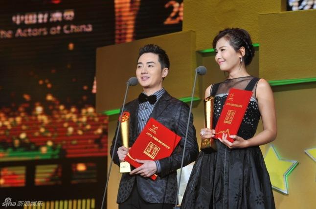 Chinese TV Good Actor Awards (The Actors of China Award)
