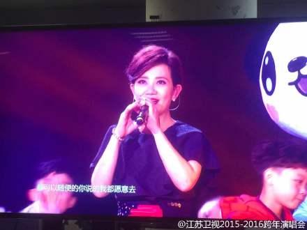 Liang Jingru
