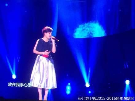 Liang Jingru2