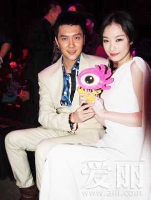 Ruby lin/wallace huo/dating rumor boutique