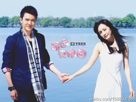 FX Victoria och nichkhun dating Vad är användningen av radio metrisk dating