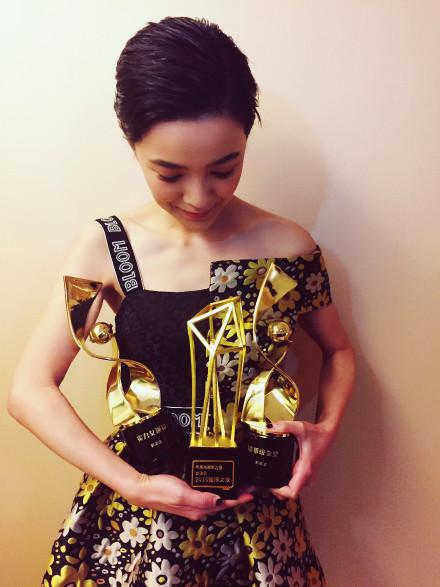 Amber Guo