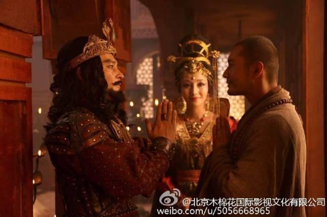 Da Tang Xuan Zhang