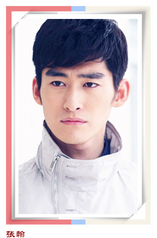 New Drama] The Rhapsody Of A Summer Dream with Zhang Han and